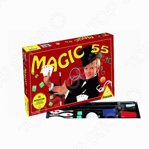 Набор для фокусов Piatnik 55 фокусов отличный подарок для вашего ребенка. Среднее время игры составляет около 20 минут. В набор входят: инструкция, 1 колода карт, 1 волшебная палочка, 1 коробок спичек, 1 маленькое кольцо, 1 полое яйцо, 1 белая мягкая веревка, 1 пластмассовый шарик, 1 наперсток, 3 игральных кубика, 2 пластиковых цилиндра, 4 пластмассовых кольца, 4 маленькие губки из поролона. Для того, чтобы ребенок показал фокус, ему необходимо внимательно прочитать правила выполнения. Показывая фокусы перед различными зрителями, малыш учится публичным выступлениям, справляться со своим смущением и робостью, тренирует дикцию. Показ фокус требует ловкости, уверенности и четкости движений, своевременной реакции. Малыш сможет почувствовать себя настоящим магом. Набор для фокусов Piatnik 55 фокусов обязательно понравится вашему ребенку и вам.