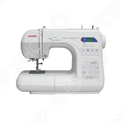 Швейная машина Janome DC 50 цена