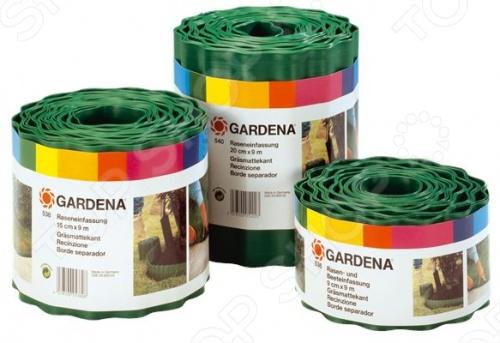 Бордюр садовый Gardena 53