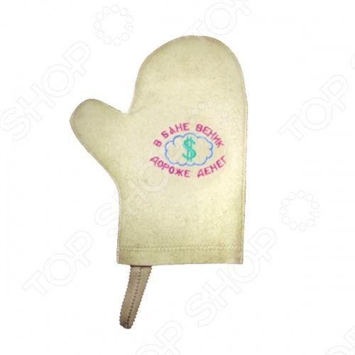 Рукавица для сауны Банные штучки «В бане веник, дороже денег» рукавица для бани и сауны банные штучки 33262