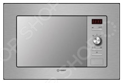 Микроволновая печь Indesit MWI 122.1 X