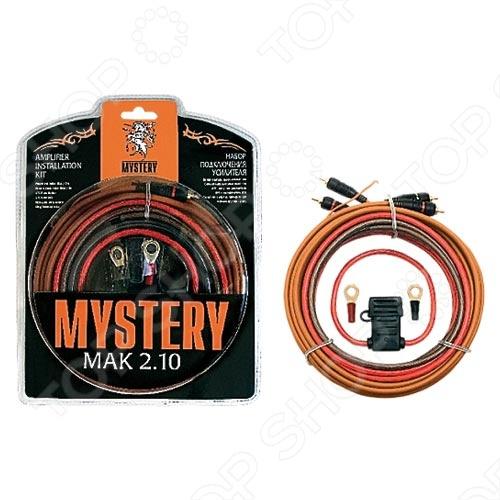 Набор для подключения 2-х канального усилителя Mystery MAK 2.10 Mystery - артикул: 197239