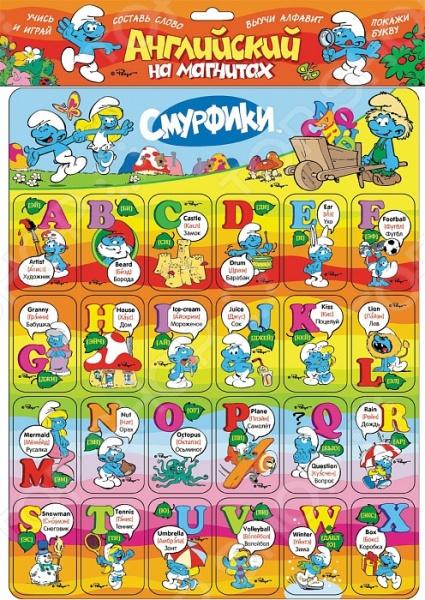 Набор учебно-игровых карточек Английский на магнитах - это лёгкое и весёлое изучение английского алфавита, развитие памяти, мышления и мелкой моторики, и, конечно, герои популярного мультфильма. В подарок - магниты с любимыми персонажами!