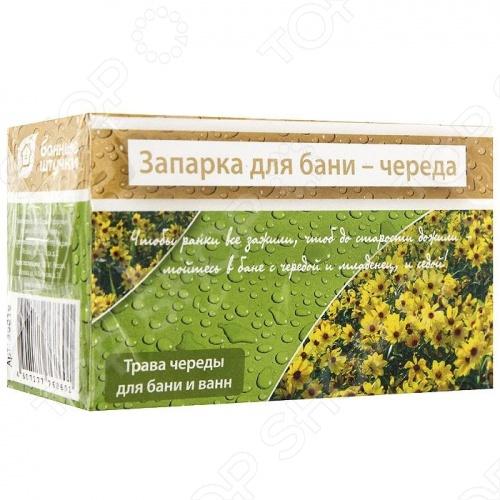 сибирская ласточка чай для похудения цена