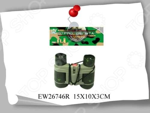 Бинокль игрушечный S+S Toys СС75486 СС75486