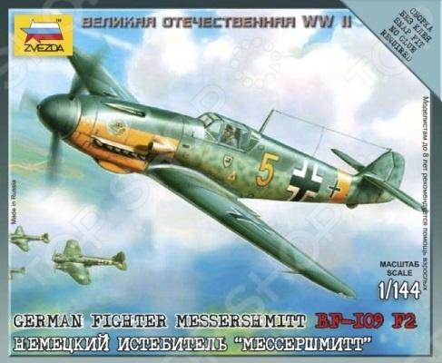6116 Сборная модель Звезда немецкий истребитель Мессершмитт BF-109F2