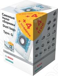 Мешок для пыли Bosch BBZ 123 FGI встраиваемая посудомоечная машина indesit disr 57m19 ca eu