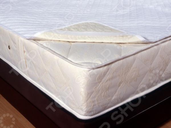 Наматрасник влагонепроницаемый Primavelle Comfort Luisa станет отличным дополнением к вашему постельному комплекту, которое позволит не беспокоиться о проникновении разнообразной нежелательной влаги на ваш матрас. Очищение, сушка, замена матраса на кровати всегда вызывают трудности и неудобства, и для предотвращения или сведения к минимуму таких проблем и предназначен наматрасник, используя который, даже через продолжительный период времени, ваш матрас будет выглядеть как новый.