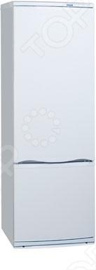 Холодильник Атлант ХМ 4013-022 в сборе атлант