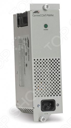 Источник переменного тока Allied Telesis AT-PWR4