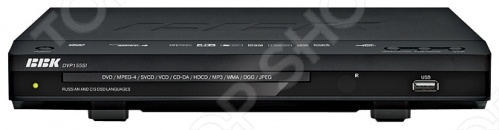 фото DVD-плеер BBK DVP155SI, DVD и Blu-Ray плееры