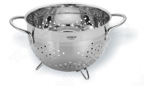 Дуршлаг Vitesse AidaДуршлаги. Сито<br>Дуршлаг Vitesse Aida используется на кухне при приготовлении блюд. Он предназначен для отделения жидкости от твёрдых веществ, например, после варки макарон, круп, картофеля и пр. Дуршлаг диаметром 20 см изготовлен из нержавеющей стали 18 10 с полировкой. Можно мыть в посудомоечной машине.<br>