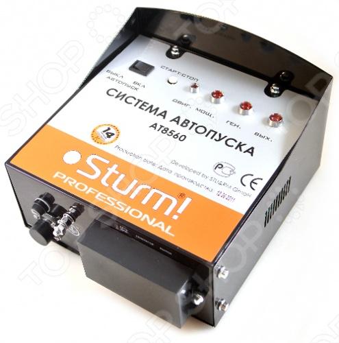 Система автопуска для бензиновых генераторов Sturm! AT8560. Уцененный товар Sturm! - артикул: 437161