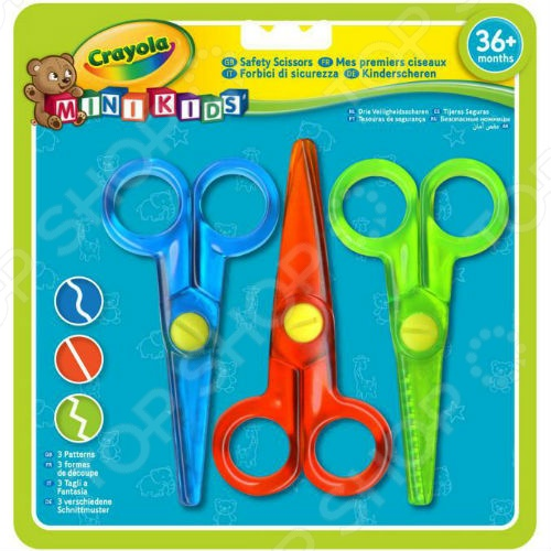 Набор безопасных ножниц Crayola 1006297