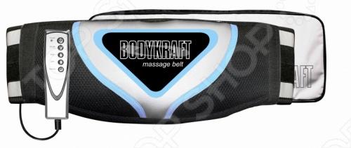 Пояс массажный BodyKraft B2-12