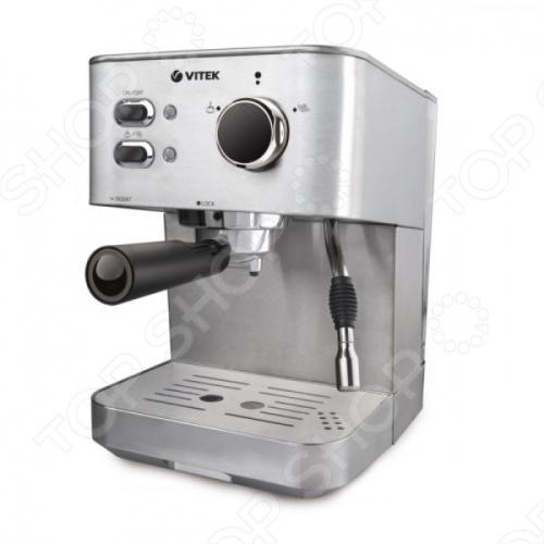Кофеварка Vitek VT-1515 кофеварка vitek vt 1502