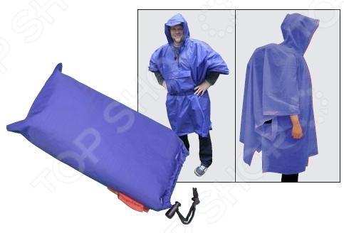 Плащ-накидка с местом под рюкзак AceCamp 3910