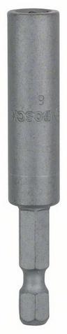 Головка торцевая Bosch 2608550558
