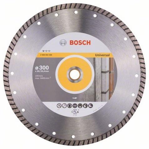 Диск отрезной алмазный для настольных пил Bosch Professional for Universal Turbo