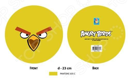 Мяч детский 1toy «Желтая птица» Т56967