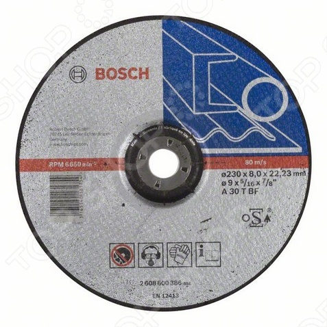 Круг обдирочный Bosch Expert for Metal 2608600386 круг отрезной bosch expert for metal 230x1 9x22 2 608 603 400