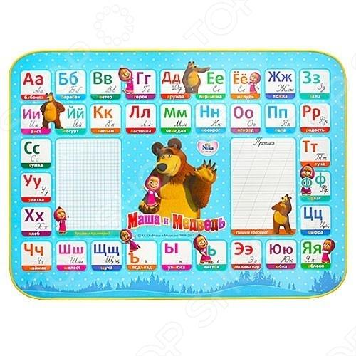 Набор мебели для детей Ника «Азбука2: Маша И Медведь»