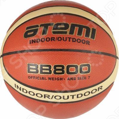Мяч баскетбольный ATEMI BB800 Atemi - артикул: 383675