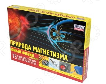 Набор для опытов Научные развлечения «Юный физик Start. Природа магнетизма»