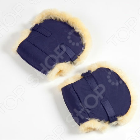 Меховая муфта для рук Ramili Baby Baby Mite - раздельная муфта для рук состоит из двух частей, для левой и правой руки. очень удобно использовать во время прогулок. Муфта изготовлена из натуральной медицинской овчинки. В процессе производства такой овчинки не используется хром и прочие тяжелые металлы, благодаря чему она не вызывает аллергии. Овчина является натуральным природным утеплителем, который обладает уникальными свойствами, позволяющими использовать ее при уходе за новорожденными, отлично защищает от холода, хорошо впитывает лишнюю влагу, обеспечивает микроциркуляцию воздуха. Муфта крепится к ручке коляски люльки или прогулочной коляске. Нет необходимости каждый раз снимать или одевать муфту, достаточно закрепить её на ручке коляски один раз.