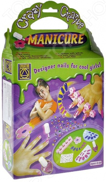 Набор для маникюра Creative 5351
