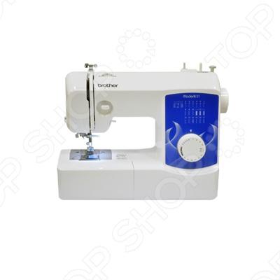 Швейная машина BROTHER ModerN 21Швейные машины<br>Машина швейная BROTHER ModerN 21 идеально подходит для выполнения основных швейных операций при изготовлении и ремонте одежды. Машина проста в использовании и ей могут пользоваться как опытные, так и начинающие швеи. Горизонтальный тип челночного устройства обеспечивает тихую работу машины. Кроме того, в BROTHER ModerN 21 есть: специальная строчка зигзаг в три прокола для пришивания резиновой тесьмы, несколько программ для шитья по трикотажу специальная эластичная прямая строчка , стачивающе-обметочная строчка по трикотажу. Так же эта модель имеет традиционный набор функций, которые необходимы для шитья.<br>