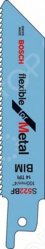 Набор пилок сабельных Bosch S 522 BF пилки для лобзика по металлу для прямых пропилов bosch t118a 1 3 мм 5 шт