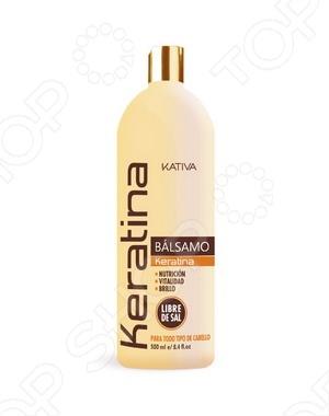 Бальзам укрепляющий с кератином для всех типов волос Kativa