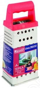 Терка четырехсторонняя Regent 93-АС-GR-72 Regent - артикул: 287802