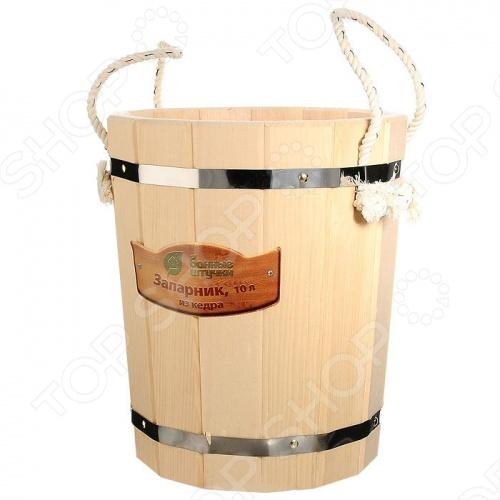 Запарник Банные штучки «Кедр» запарник банные штучки 33219