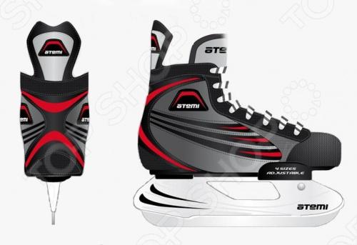 Коньки детские раздвижные хоккейные Atemi Blade adjustable