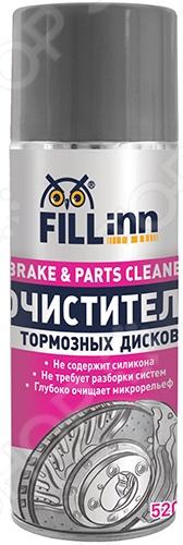 Очиститель тормозных дисков FILL INN FL018