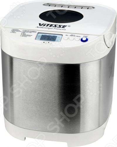 Хлебопечь Vitesse VS-427 с корпусом из нержавеющей стали имеет 12 программ приготовления. Благодаря большому LCD-дисплею с подсветкой следить за приготовлением блюда очень удобно. Вы легко можете приготовить всевозможные кексы, булочки, вкусный хлеб, варенье, джемы и даже йогурт, а так же вы имеете возможность выбора массы готовой выпечки.