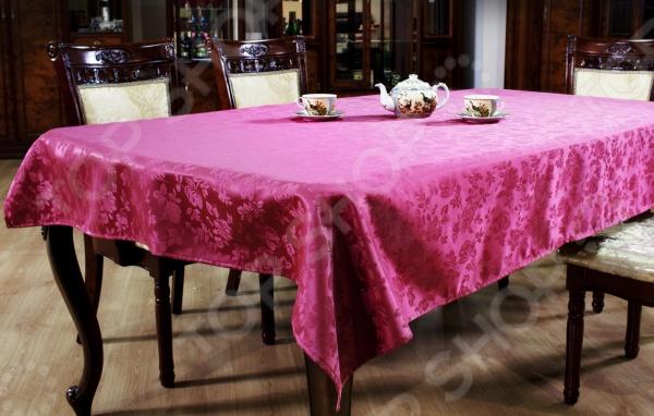 Скатерть жаккардовая Primavelle Sofia станет отличным дополнением к набору ваших кухонных принадлежностей и внесет яркий акцент в сервировку праздничного стола, добавит ей оригинальности и роскоши. Изделие выполнено из высококачественного полиэстера, известного своей прочностью, низкой сминаемостью и устойчивостью к истиранию. Модель декорирована элегантным жаккардовым узором.