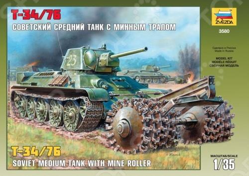 """Сборная модель Звезда танк """"Т-34/76"""" с минным тралом"""