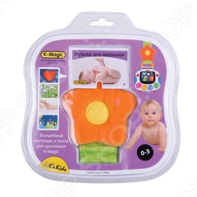 Набор картриджей K-Magic «Музыка для малышей» игровые наборы k magic набор картриджей визуальное восприятие