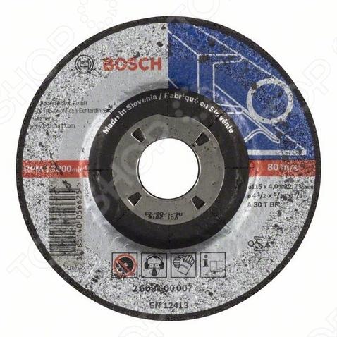 Диск обдирочный Bosch Expert for Metal 2608600007Насадки для шлифования, полировки, чистки<br>Круг обдирочный Bosch Expert for Metal 2608600007 отличный выбор для работы с металлическими поверхностями. Подойдет для электроинструмента с соответствующим размером посадочного отверстия также следует учитывать диаметр диска . Спецификация: A 30 T BF.<br>