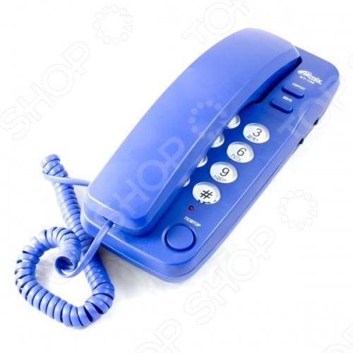 Телефон Ritmix RT-100 телефон для офиса