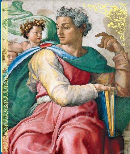 Мыслители и художники Ренессанса соединили христианскую устремленность к духовности с античным упованием миром земной красоты: они оставили человечеству непревзойденные образцы вдохновенных художественных произведений и осветили дорогу искусству Европы последующих столетий. Отныне и навсегда человек желает побывать повсюду Он измеряет небо и землю, исследует мрачные бездны Тартара. Небо не кажется ему слишком высоким и центр земли не кажется ему глубоким Никакая преграда не затмевает и не мешает его проницательности. Никакие пределы его не удовлетворяют. Он старается повсюду властвовать, повсюду быть превозносимым. И таким образом пытается быть вездесущим как Бог ,- так писал о времени Ренессанса великий философ Марселино Фиччино, глава Флорентийской платоновской академии, современник Леонардо да Винчи, Микеланджело и Рафаэля. Мир Ренессанса глубок и многообразен; мрачные события истории переплетаются со взлетами духа, трагические судьбы озарены неувядающими в веках свершениями. Гений Ренессанса всего лишь приоткрыл нам свои неисчислимые сокровища.
