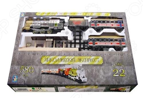 Железная дорога 1toy Т50386