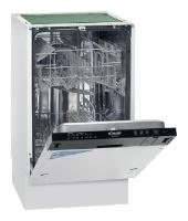 Машина посудомоечная Bomann GSPE 787