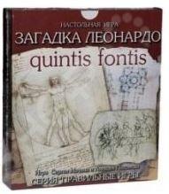Игра карточная Правильные игры «Загадка леонардо. quintis fontis - пятый ключ» игра карточная правильные игры загадка леонардо quintis fontis пятый ключ
