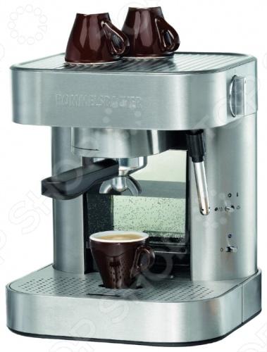 Кофеварка Rommelsbacher EKS 1500 капельная кофеварка, с помощью котрой можно будет готовить молотый кофе. Имеет стильный современный дизайн. Не занимает много места и позволяет готовить кофе в любое удобное для вас время. Имеет стильный дизайн, выполненный в черном цвете. Процесс готовки никак не связан с плитой, поэтому приготовление напитка будет проистекать быстро, так что у вас всегда будет под рукой вкусный и горячий кофе. Модель дополнена возможностью ручного приготовления капучино. Позволяет приготовить 2 чашки одновременно. Имеет съемный лоток для сбора капель, съемный фильтр для воды, индикатор уровня воды и индикацию включения, которая позволит проследить время готовки. Такая кофеварка станет полезным подарком и позволит наслаждаться свежим, натуральным кофе каждый день. В комплект входит удобная мерная ложка.