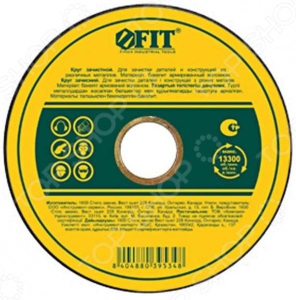 Круг зачистной по металлу Диск зачистной по металлу FIT 39535