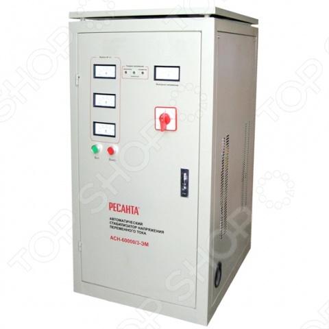 Стабилизатор напряжения трехфазный Ресанта АСН 60000/3
